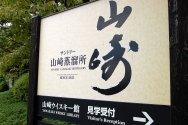 06yamazaki01