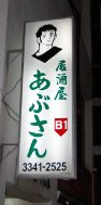 2008032912