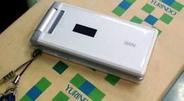 2008051701