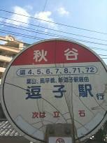 2009102101