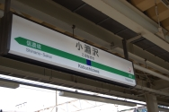 2010100203