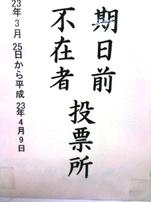 2011040301