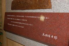 2011080447