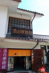 2011080506