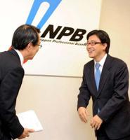 Photonews_nsinc_pbbtp02011110585927