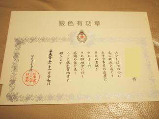 2011112605