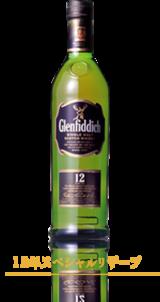 Glenfiddich13