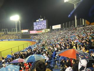 2016033002