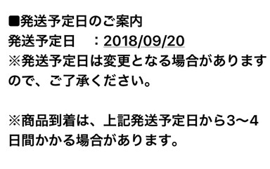 2018092100
