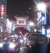 Chinatown060512