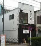 Tatsunoki1
