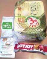 Yokohamawest0607012