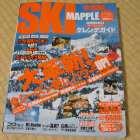 skimapple06