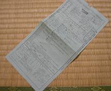 2007032801