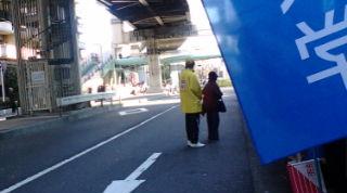 横浜駅前到着(<br />  箱根駅伝)