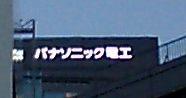 2009012802