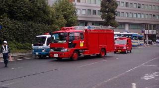 横浜駅で何が起きた?