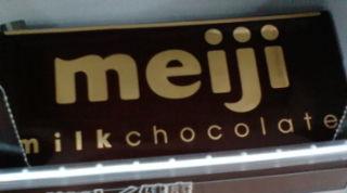 明治のミルクチョコレート