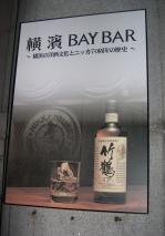 Baybar1