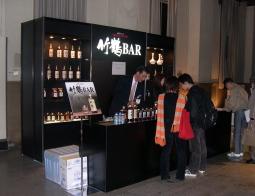 Baybar3