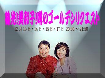 画像 田中 美和子