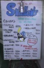 Hiratuka1