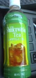 Shiikuwashatea