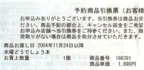 Suidoubook1